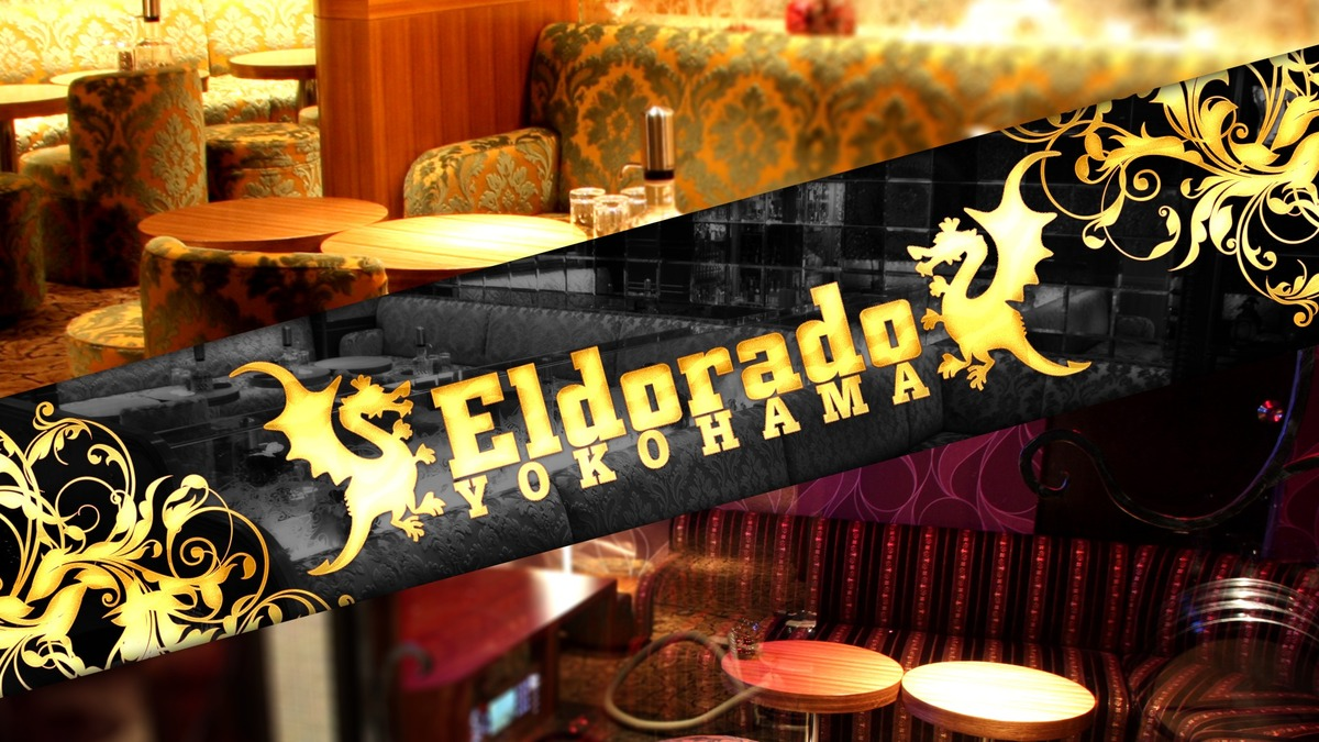 YOKOHAMA Eldorado