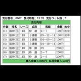 510dc8a64225b1f096b8e5bd8783ae08