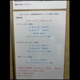 C5f139743ca48de0693a747fb21a8af6