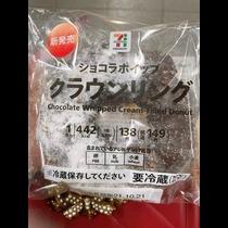 まひろ 福岡市 博多区中洲のスナック 杏樹(アンジュ)