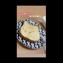 ゆいか|広島市 中区田中町のキャバクラ|RESIDENCE(レジデンス)