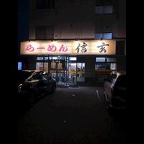 愛沢 みずほ|札幌市 すすきののニュークラブ|Red Shoes(レッドシューズ)