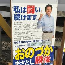 美月りおな|新宿区 歌舞伎町のキャバクラ|KINGDOM QUEEN(キングダムクイーン)