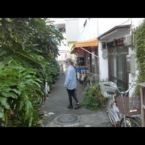 Miis|熱海市 中央町のパブ|GOLD RUSH(ゴールドラッシュ)