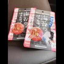椎名 友美|函館市 本町のニュークラブ|Loop(ループ)