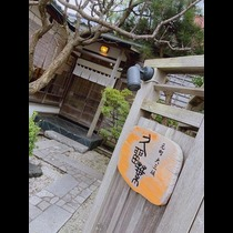 咲城 あやめ|函館市 本町のニュークラブ|Loop(ループ)