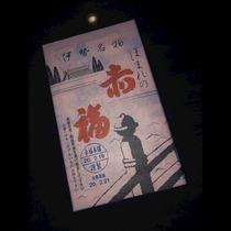 万 喜子|豊島区 東池袋のガールズバー|bambina(バンビーナ)