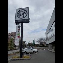 長谷川 あゆみ|福岡市 博多区中洲のキャバクラ|REO(レオ)
