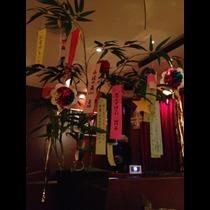 いずみ|静岡市 葵区両替町のラウンジ|桜花()