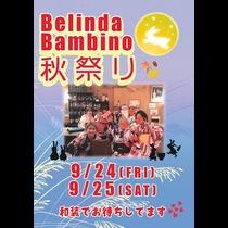 あいゆ 府中市 宮町のガールズバー Belinda Bambino(ベリンダ・バンビーノ)