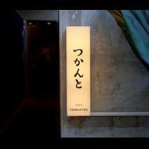 ゆうか 福岡市 博多区中洲のキャバクラ SEA STYLE(シー スタイル)