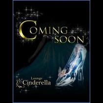 ナナ 富士吉田市 下吉田のキャバクラ Cinderella(シンデレラ)