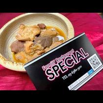 マルコ|新宿区 歌舞伎町のガールズバー|SPECIAL(スペシャル)