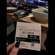 最上  りな|札幌市 すすきののニュークラブ|P&J(ピーアンドジェイ)