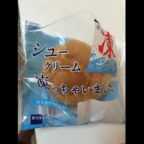 葵|富士吉田市 下吉田のキャバクラ|Cinderella(シンデレラ)