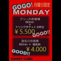 なおこ|台東区 上野のキャバクラ|Egoist cubic(エゴイストキュービック)