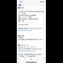 輝咲 蓮|北九州市 小倉のキャバクラ|RIZM-K(リズム)