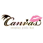 cosplay girls bar Canvas