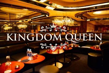 KINGDOM QUEEN