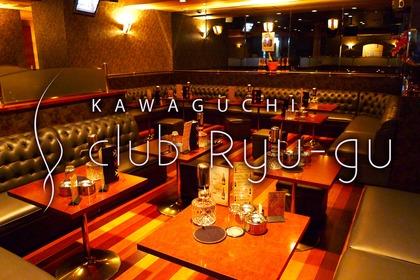 club Ryu-gu