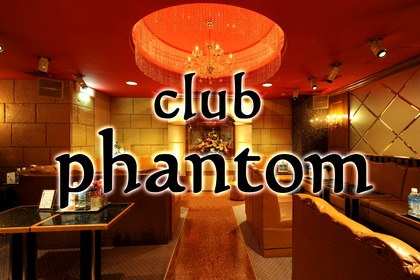club phantom